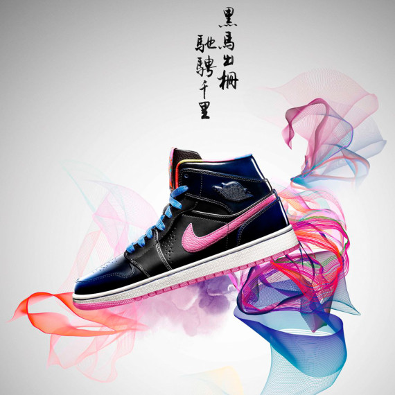 air-jordan-1-mid-noveau-year-of-the-horse-yoth-officially-unveiled-01-570x570